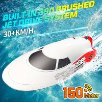 Spielzeug Hobbys sumicorp.com h 2,4 GHz Wasserdichtes Spielzeug ...