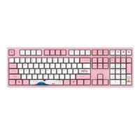 114 Tasten Cherry Profile Dyesub PBT Tastenkappen-Set für mechanische Tastatur