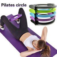 1 Stk lila Pilates Ring Yoga Kreis Muskelš¹bung Fitness Body Trainer Magic Tool