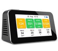 Luftqualität Monitor, Temperatur CO2 Feuchtigkeitssensor Micro Staubdetektor 12 in 1 Formaldehyd-Analysegerät PM2.5 PM10 HCHO TVOC AQI Präzisionstester für ultrafeine Staubmessgeräte