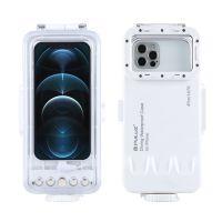PULUZ 45m Wasserdichter Hülle für Unterwasserfotografie für die iPhone-Serie iOS 13.0 oder hoeher Unterwassergehäuse Unterwasser Housing Case Gehäuse Hülle Unterwassergehäuse