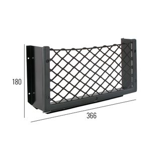 Netzablage Utensiliennetz 366x180x80 mm M Universal passend, Nylonnetz mit Gummizug