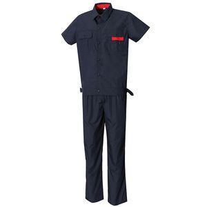 Unisex Arbeitsuniform, Kurzarmhemd und Lange Hosen für Autoreparaturarbeiter S