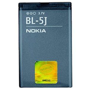 Nokia BL-5J 1430mAh Li-Ion Akku für 5800 XPress Music X6 bulk