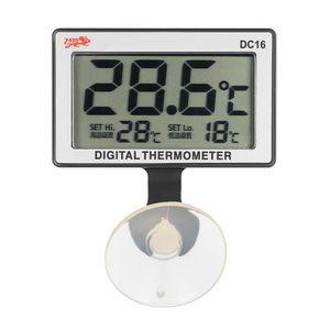 LCD-Digital-Fisch-Behälter-Aquarium-Thermometer Tauchwassertemperaturmessgerät 0 ° C  50 ° C Hoch / Niedrig-Temperatur-Alarm