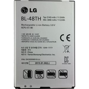 LG Original LG BL-48TH Akku Batterie Battery