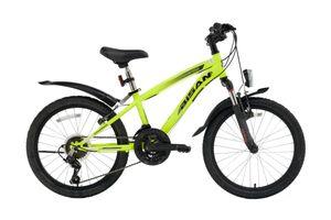 20 Zoll Kinder Jungen Mädchen Kinderfahrrad Mtb Mountainbike Fahrrad Rad Bike Federgabel Gabelfederung 15 GANG Beleuchtung STVO KDS 2750 GELB