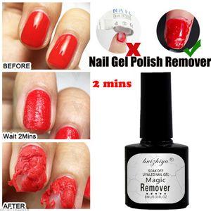 No Damage Nail Natural Bursting Removal Wraps Flüssigkeit für Gel-Lack UV-Nagel