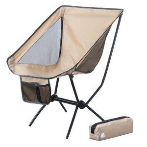 Moon Chair Campingstuhl - faltbarer Campinghocker Moonchair - extrem leicht & kompakt - Beige