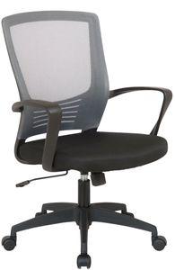 CLP Bürostuhl Kampen höhenverstellbar und drehbar, Farbe:schwarz/grau