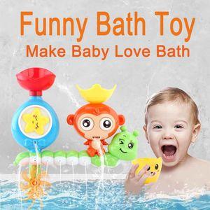 Cartoon Baby Bad Spielzeug Badezimmer Badewanne Lustige Dusche Sprš¹hen Wasserspielzeug