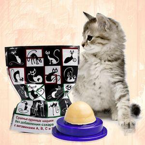 5 stk Katze Haustier lecken Ball   Ernährung Energie Spielzeug