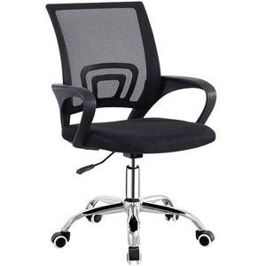 Boomersun Schreibtischstuhl Kinder Höhenverstellbar Bürostuhl Ergonomischer Drehstuhl Verstellbarer Chefsessel mit Mesh Netz Wippfunktion Schwarz