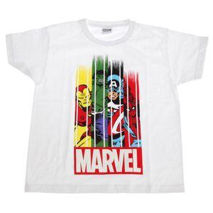 Marvel Group Kinder Streifen-Fade T-Shirt PG150 (7-8 Jahre (128)) (Weiß)