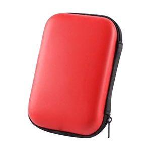 1x HDD-Tasche rot HDD-Tragetasche 143,9 x 102,8 x 43,7 mm Hard Drive Disk Hard Case Tasche