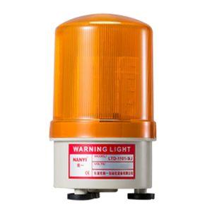 LED Warnblinkleuchte Notfallleuchte Taschenleuchte Notfallwarnleuchte für Verkehr Road Boat Warnung, IP55 Wasserdicht Farbe 220 V Orange