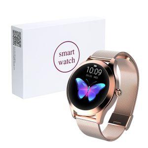 KINGWEAR KW10 Smart Watch Sportwatch Damen IP68 Wasserdichte Pulsuhr BT Fitness Tracker (Gold)