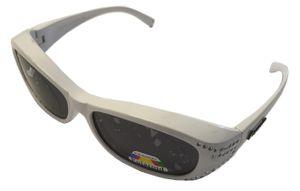 Figuretta Sonnenbrille Überbrille in weiß mit Strass aus der TV Werbung Schutz Optik Style Brille Getönt Sonnenschutz Blendschutz Sommer Sonne Urlaub Style Sonnenschein