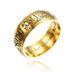 Fingerring Mode Titan Stahl Mantra Geschenke Weihnachtsm?nner islamisch