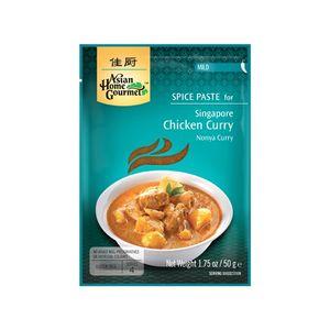 Spice Paste- Singapore Chicken Curry Curry Huhn 50 Gramm Mild soße Würzpaste