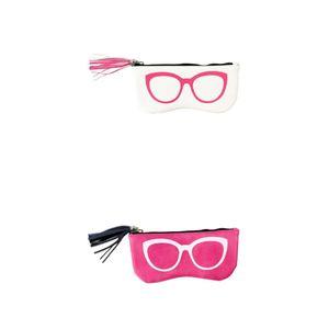 2Pcs Wasserdicht Brillenbeutel Brillensäckchen Brillenetui zur Aufbewahrung von Brillen Lesebrillen