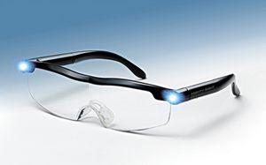 Zoom Magix LED integriertes LED-Licht und 160% Vergrößerung Aus TV