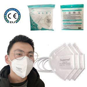 100 Stück FFP2 Supernal® Atemschutzmaske Mundschutz Maske Gesichtschutzmaske Schutzmaske Maske Masken, 94% Filtration Filter
