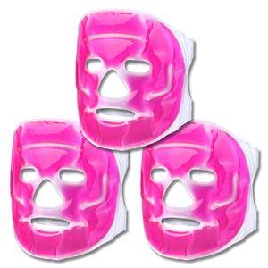 Schramm® 3er Set Kühlmasken Pink Gesichtsmaske Kühlmaske Kühlbrille Augenmaske Gelmaske Schlafmaske Entspannungsmaske Gelbrille Migräne Maske Brille