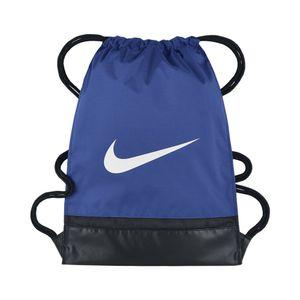 Nike Nk Brsla Gmsk Game Royal/Black/White -
