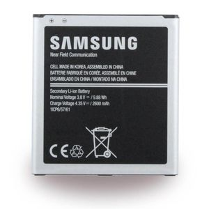 Samsung - EB-BG531BBE - Lithium Ionen Akku - J500F Galaxy J5 - 2600mAh