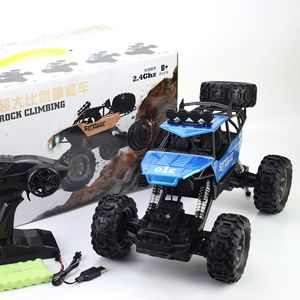 Hochgeschwindigkeits RC Fahrzeug 1:10 40KM/H 4WD Off-Road Monstertrucks Bürstenlose Ferngesteuerte Auto Farbe: Blau