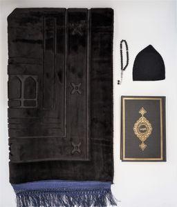 Lale Collection® Luxus Samt Gebetsteppich-Set Schwarz Gebetskette + Koran arabisch + Gebetsmütze - Seccade Takke tesbih 33'lu Namaz Bayram Sejjada Quran Islam Muslim