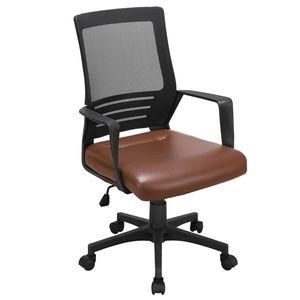 Yaheetech Bürostuhl ergonomischer Schreibtischstuhl Kunstleder Bürodrehstuhl höhenverstellbar Computerstuhl verstellbares Office Chair Drehstuhl