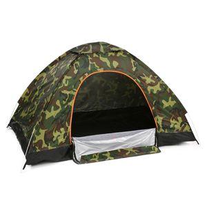 2-3 Personen Tragbare wasserdichte Campingzelte Anti-UV-Zelt Wurfzelt Outdoor Tent pop-up Zelt