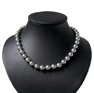 Perlenkette Muschelkern Perlen silber grau 10mm Collier Braut K1841
