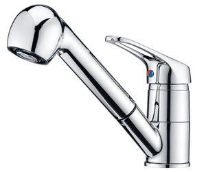 Wasserhahn Flexibel Einhebel Küche ausziehbar Mischbatterie Waschbeckenarmatur Küchenarmatur 8621