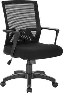 WOLTU Bürostuhl Schreibtischstuhl Drehstuhl Mesh PC Stuhl, ergonomisch, mit Armlehne, Netzbezug, Gestell aus Nylon, Schwarz, BS88sz