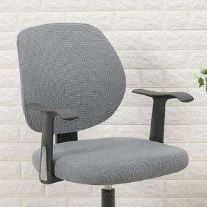 Stretch Einfarbig Computer Büro Stuhl Abdeckung, Abnehmbare Waschbar Universal Schreibtisch Rotierenden Stuhl Schutzhülle, 6 Farben Optional Farbe Grau