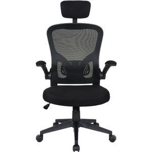 Bürostuhl Ergonomisch  Drehstuhl Schreibtischstuhl Mesh Netzstoff office Stuhl, Farbe:Schwarz mit Kopfstütze