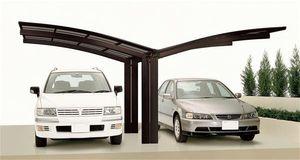 Carport XIMAX Portoforte Alu Typ 80 Y mattbraun 495x543x248cm