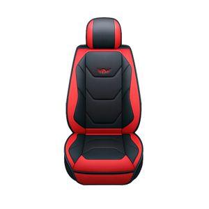 1 Stück Auto Sitzbezug Sitzbezüge Luxury PolyurethanKunstleder Schonbezüge Sitzauflage Autositzbezüg Farbe: Rot