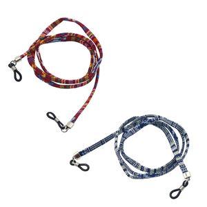2 Brillenband Brillenkordel - für Lesebrille Sportbrille Sonnenbrille