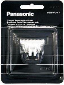 Panasonic WER9352Y Klingenblock für ER-GP21,ER-GP22 Haarschneider