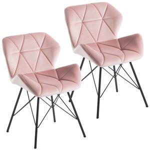 Duhome 2er Set Esszimmerstuhl Stoff Samt Hell Rosa Pink Konferenzstuhl Vintage Design Stuhl Retro