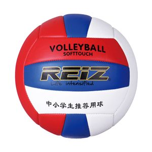 Offizielle Nr. 5 Volleyball Training Racing Competition Spiel Soft Leather Ball