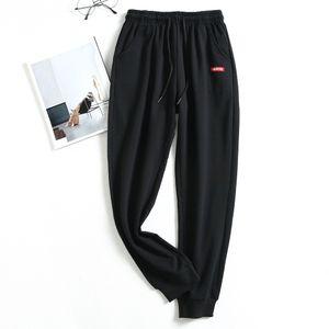 Herren Sporthose Hose Hip Hop Jogging Jogger Jogginghose Joggerhose Größe:M,Farbe:Schwarz
