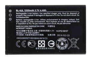 Original Akku für Nokia BL-4UL | 3.7 Volt | 1200 mAh | 4.44 Wh Li-Ion Akku