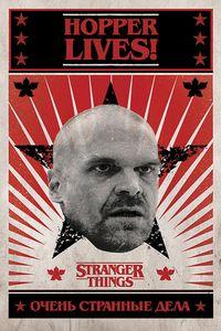 Pyramid Stranger Things Hopper Lives Poster 61x91.5cm.