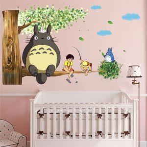Wandtattoos  Mein Nachbar Totoro 3D Cartoon Wand Aufkleber Dekoration Abnehmbare Wandbild Anime Aufkleber