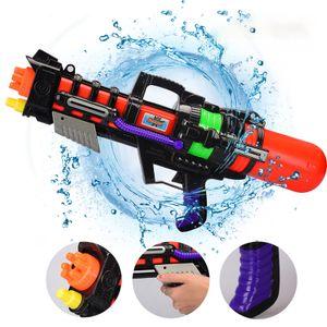 Sunshine smile wasserpistole groß,wasserpistole mit großer reichweite,wasserpistole Spielzeug,Strand Squirt Spielzeug